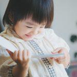 片付けられない子供が母親のアイディア次第で自分で片付けられるようになるコツ